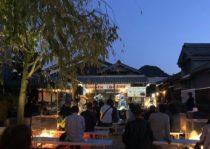 みの音楽祭 Vol.21『あかりの町並み~美濃~ アコースティックライブ 2019』が終了いたしました。