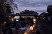 「みの音楽祭 Vol.21 あかりの町並み〜美濃〜アコースティックライブ2019」